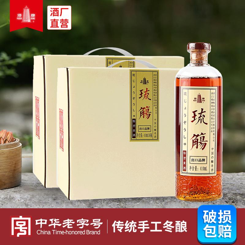 塔牌绍兴黄酒清涟琉觴出口特型黄酒410ml*6瓶2箱装整箱半甜型黄酒