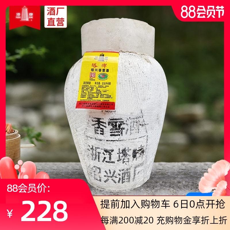 塔牌甜型香雪酒10kg坛装黄酒正宗绍兴老酒手工冬酿糯米酒20斤自饮