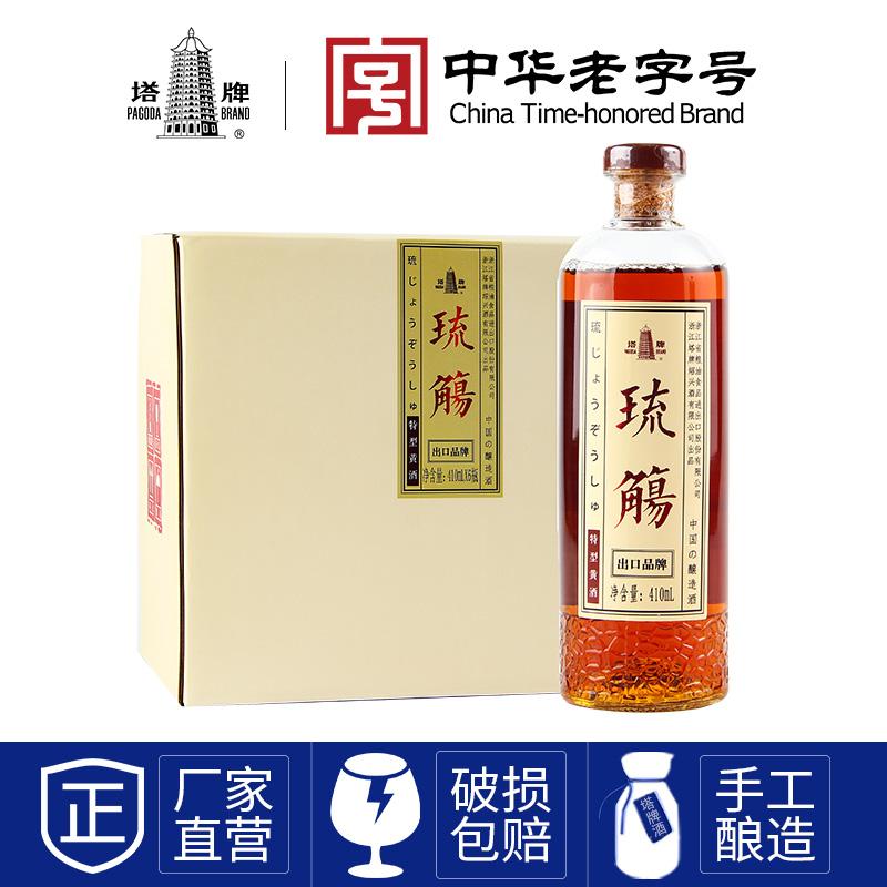 塔牌绍兴黄酒清涟琉觴出口特型黄酒410ml*六瓶装整箱半甜型黄酒