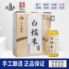 塔牌白糯米酒500ml*6瓶黄酒整箱黄酒绍兴花雕正宗绍兴老酒低度酒图片
