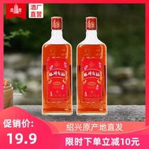 20紹興花雕加飯酒壇裝20冬釀糯米酒紹興特產黃酒08