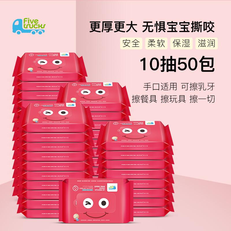 Влажные салфетки для детей Артикул 540266863856