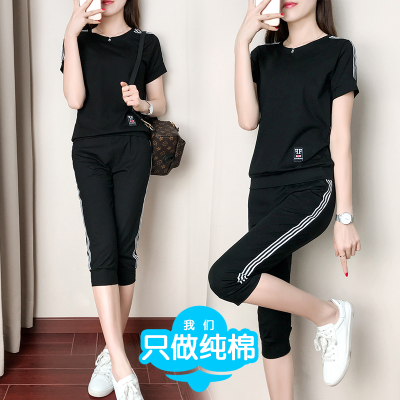 48d249c1ce2d New casual sports suit female summer 2018 fashion Korean version of the  cotton short-sleeved. Loading zoom