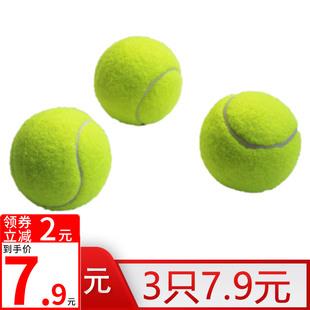网球初学者高弹性耐打训练网球耐磨初中级比赛专用按摩宠物球品牌