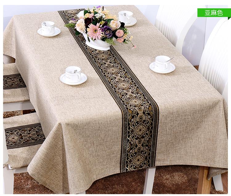 Скатерти и чехлы для стульев Артикул 565328259106