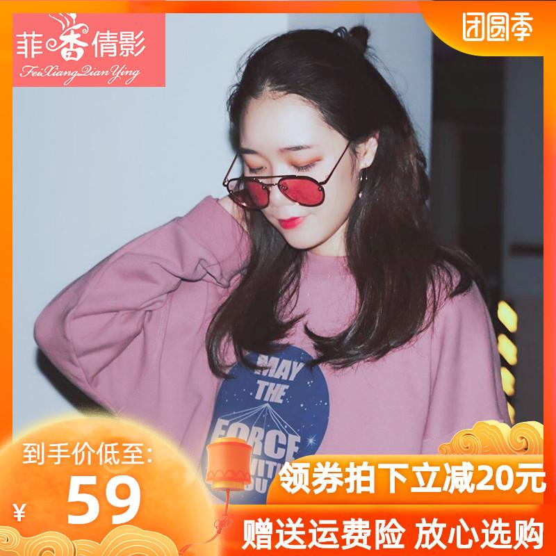 2019新款卫衣女超火ece慵懒风宽松bf春初秋薄款上衣韩版外套潮ins