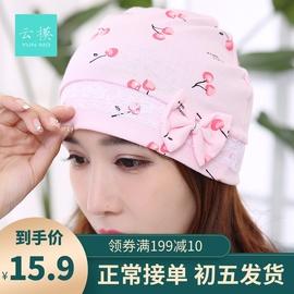 产后坐月子帽冬季春秋用品时尚纯棉发带加厚头巾女防风孕妇帽子图片