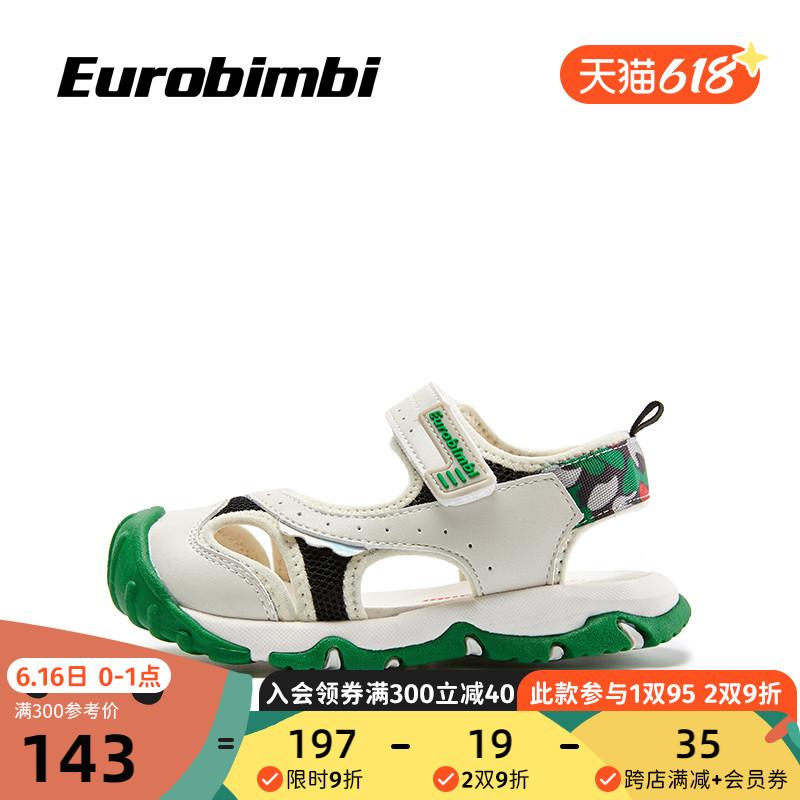 EB童鞋中小童1-7岁夏季魔术贴迷彩撞色包头时尚软底防滑机能凉鞋