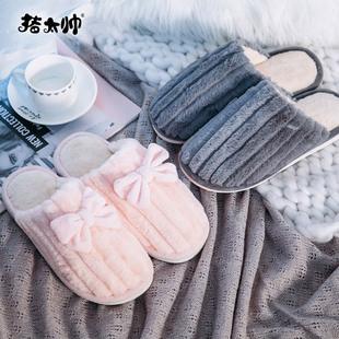 秋冬季棉拖鞋女可爱毛绒情侣室内家居家用防滑包跟月子棉鞋男冬天品牌