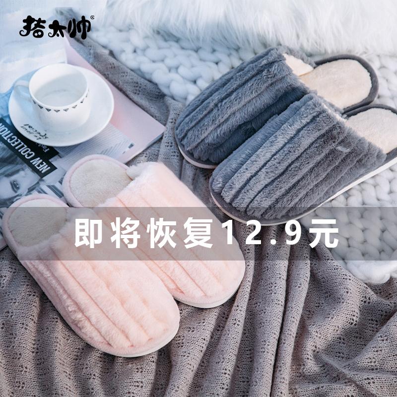 棉拖鞋女冬天可爱情侣室内静音家居家用浴室洗澡防滑棉拖鞋男秋冬