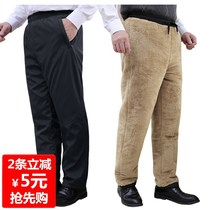 Middle and old people cotton pants men winter outside wear velvet thickening dad winter clothes loose tight waist pants old man warm pants