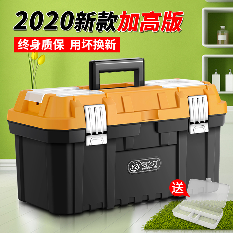 Toolbox multifunctional large portable hardware electrician vehicle home maintenance plastic industrial grade small storage box