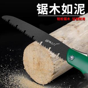 鋸子家用園林折疊刀鋸果樹木手工多功能小木工鋸修枝工具戶外手鋸