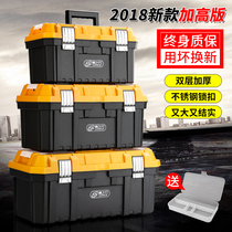 Toolbox multifunctional large portable hardware electrician car box household repair tool plastic small storage box