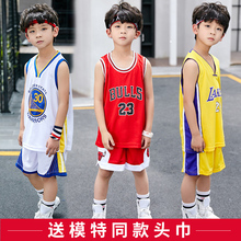 Summer children's basketball suit boys' and girls' kindergarten boys' performance clothing primary school students' Training Jersey
