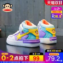 【大嘴猴】新款儿童加绒保暖运动鞋