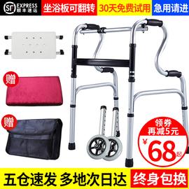雅德助行器 老人走路铝合金残疾人四脚拐杖行走辅助器老年助步器图片