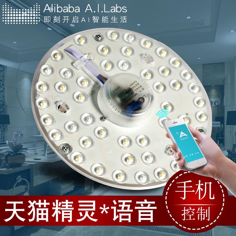LED灯泡吸顶灯H灯管改造装灯条led灯板 环形圆形2835贴片灯珠灯板