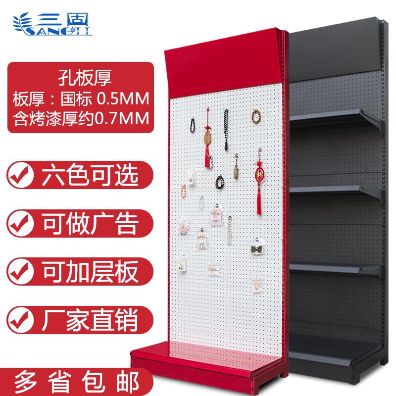 洞洞板货架展示架手机配件挂架陈列式落地文具工具展示架超市货架