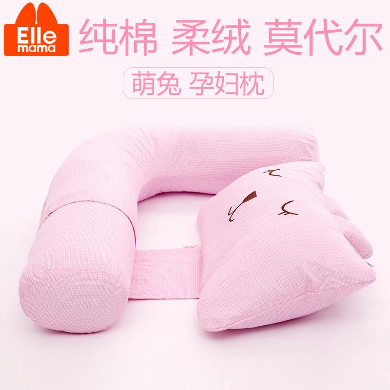 孕妇枕头睡觉孕托腹多功能枕侧卧枕178.00元包邮