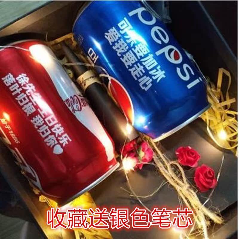 可口可乐定制易拉罐男生女生闺蜜抖音同款热门生日礼物特别走心(非品牌)