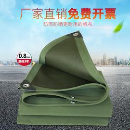 加厚防雨防晒蓬布老式帆布棚布耐磨油布苫布防水布篷布遮阳防雨布