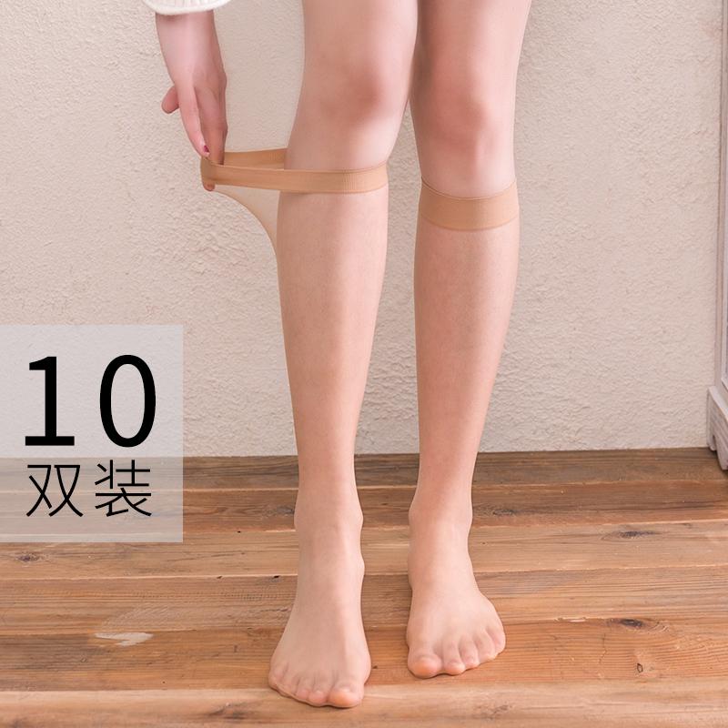 10双中筒丝袜防勾丝夏超薄中长袜?#20248;?#32905;色半筒夏隐形半截薄款短袜