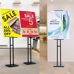 kt板展架立式落地式广告展示牌海报架子支架立牌水牌宣传展板定制