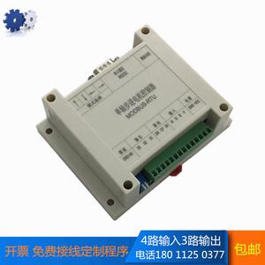 伺服/步进电机控制器 /脉冲发生/电位器单轴数控系统可编程PLC