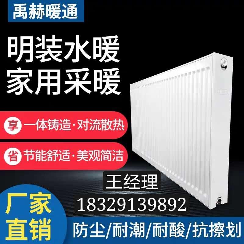 Радиаторы Артикул 555862831103