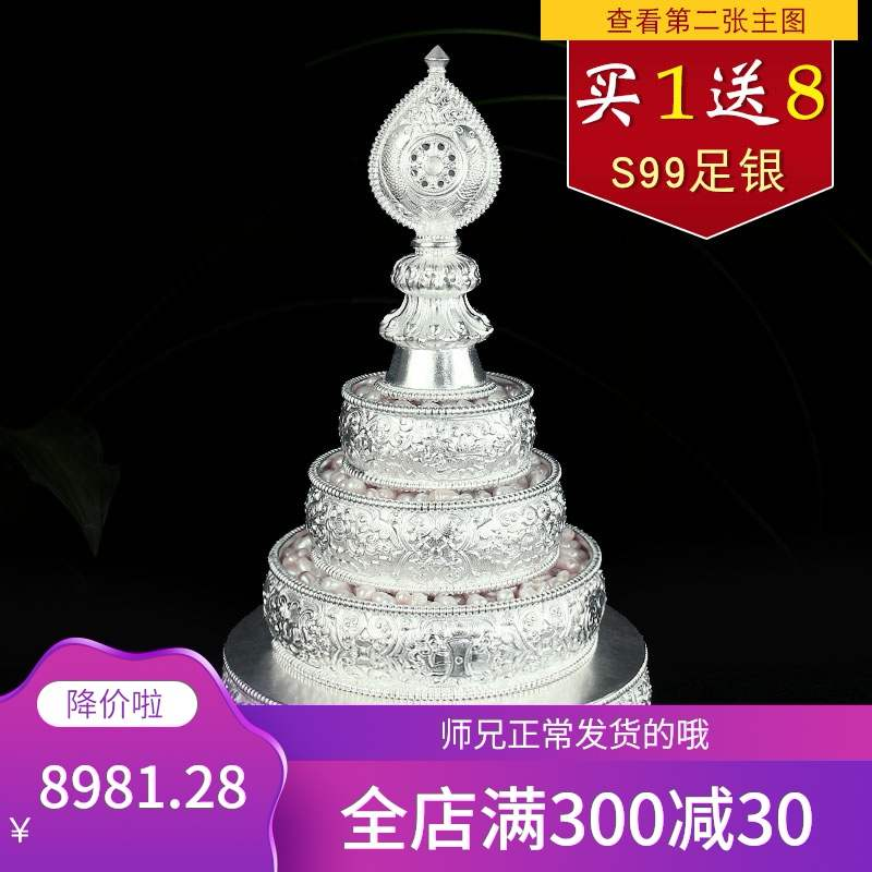 Круги с буддийскими текстами Артикул 617355504648