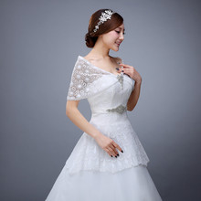 Wedding dress accessories, bride's wedding gauze shawl, female coat, White Lace Shawl, spring summer summer shawl drill