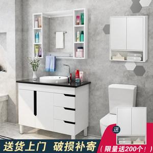 现代简约浴室柜组合落地式大理石洗脸盆洗手盆洗漱台卫生间面盆柜