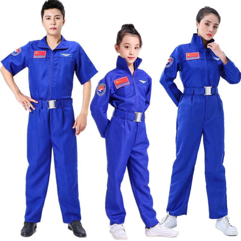 子供用空軍の公演服パイロット男女のショー服航空パイロットの制服と子供用成人の軍服