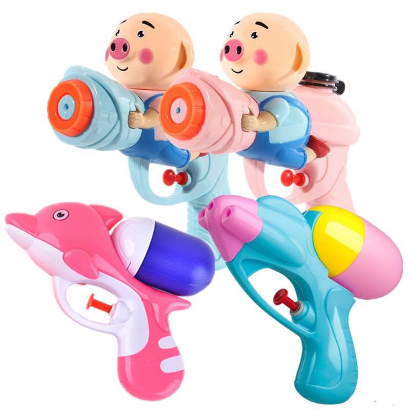 儿童迷你小号水枪宝宝小孩戏水呲水玩具男孩女孩滋水玩水喷水枪