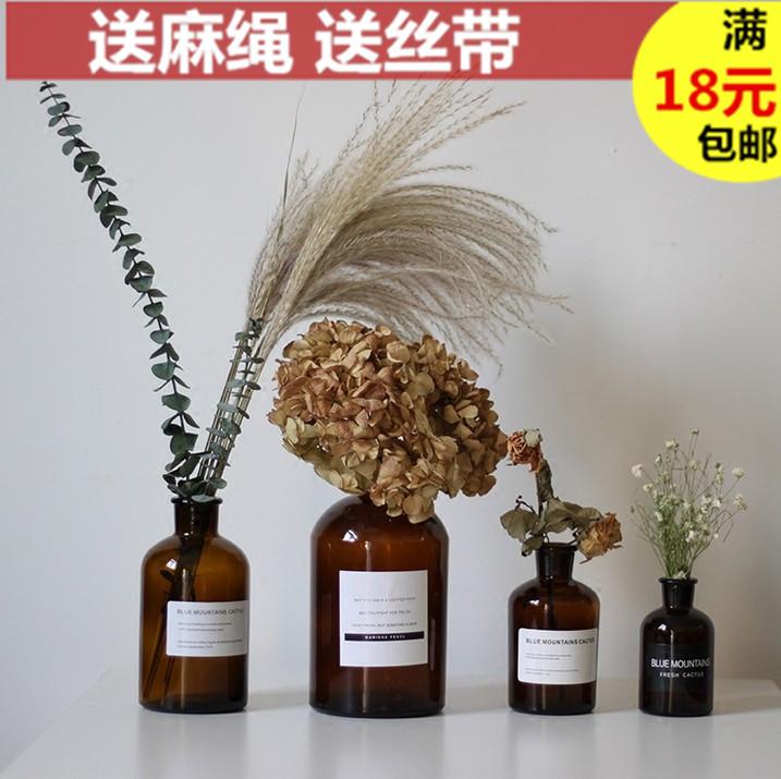 INS нордический ваза коричневый ретро стеклянные бутылки гидропоника цветочная композиция устройство домой декоративный качели бить реквизит фон