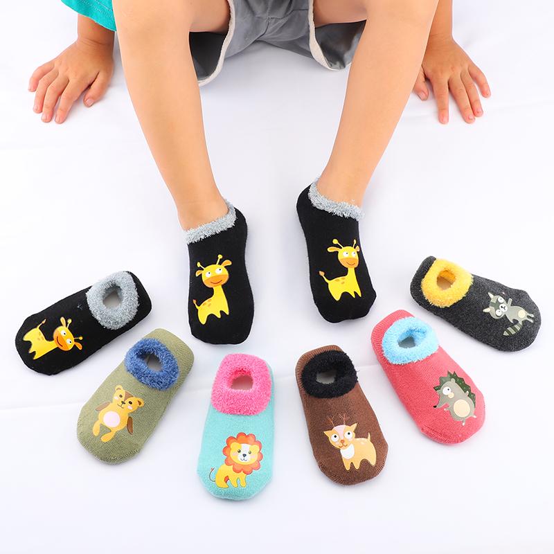 3双儿童地板袜防滑底加厚宝宝鞋袜秋冬款室内棉袜套婴儿学步袜子