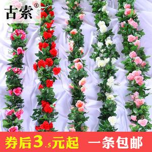 仿真玫瑰花藤假花藤条空调管道遮挡客厅吊顶装饰塑料藤蔓缠绕植物