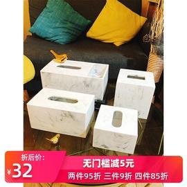 酒店纸巾盒客厅简约茶几北欧创意餐巾纸抽盒现代软装卫生间抽纸盒