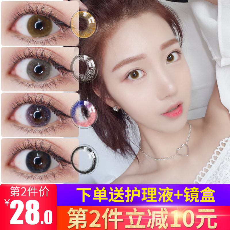 Hangee small black ring beauty pupil moon throwing girl small diameter 13.8mm natural star net red black small brown ring