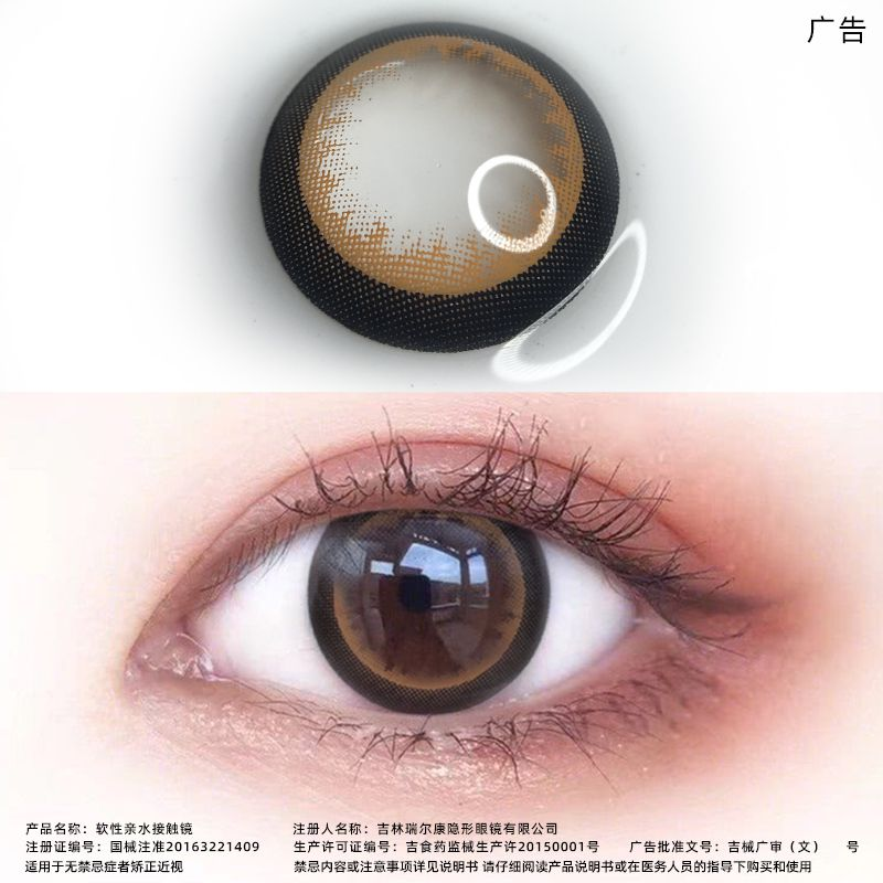 Changee Meitong big diameter donuts Brown year throw Brown Black lollipop doughnut authentic big brand grey