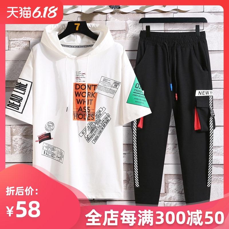 青少年夏装短袖t恤男夏季初中高中学生套装男装一套搭配帅气衣服