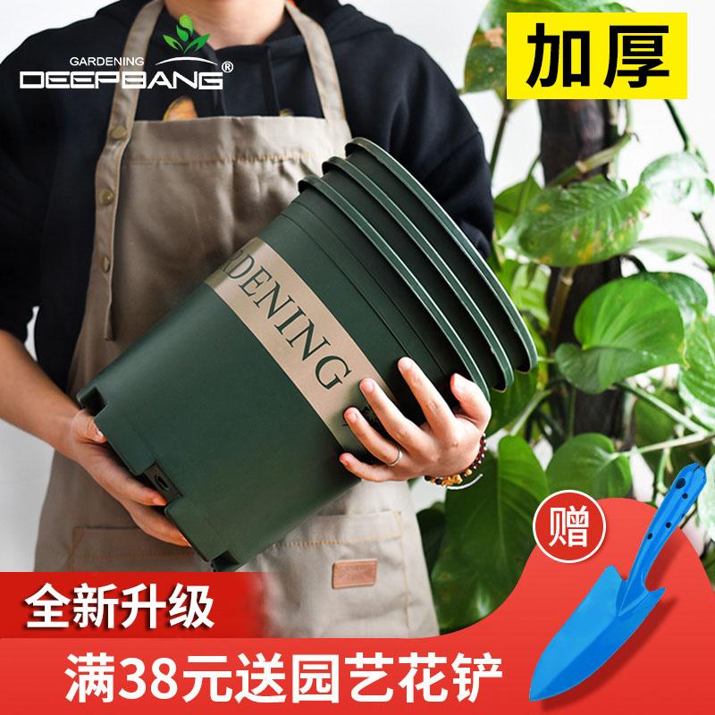 加仑盆家用加厚树脂特大号塑料花盆