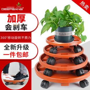 花盆托盘带轮底座滚轮加厚圆形塑料接水盘底盘垫底移动托盘万向轮