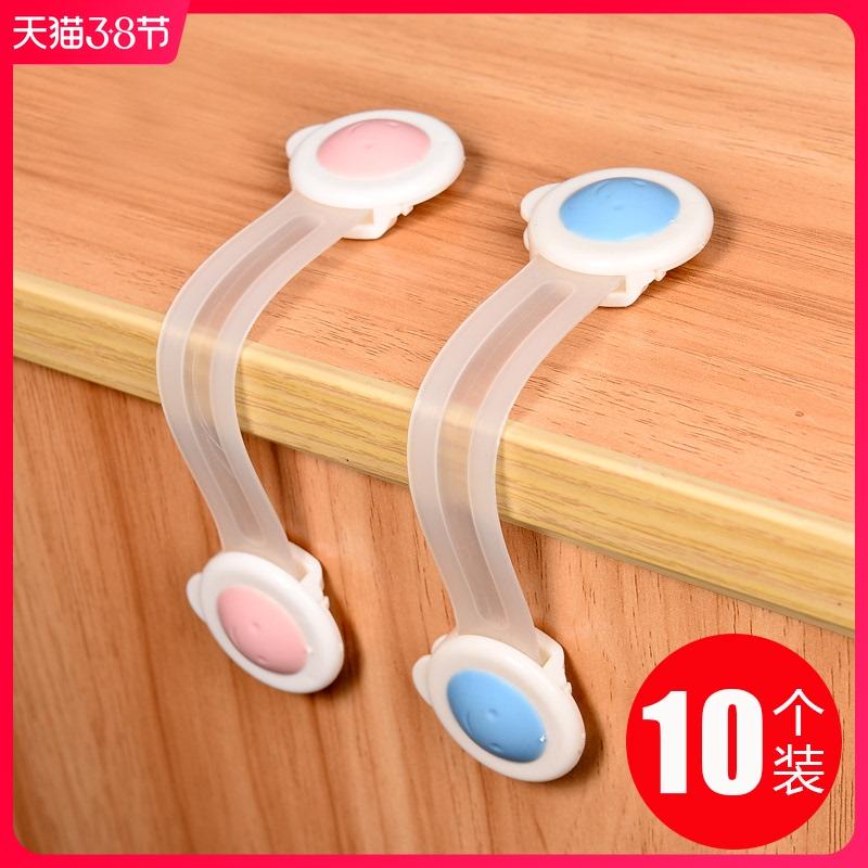 多功能宝宝防夹手抽屉锁儿童安全锁婴儿防护开冰箱柜子门马桶锁扣