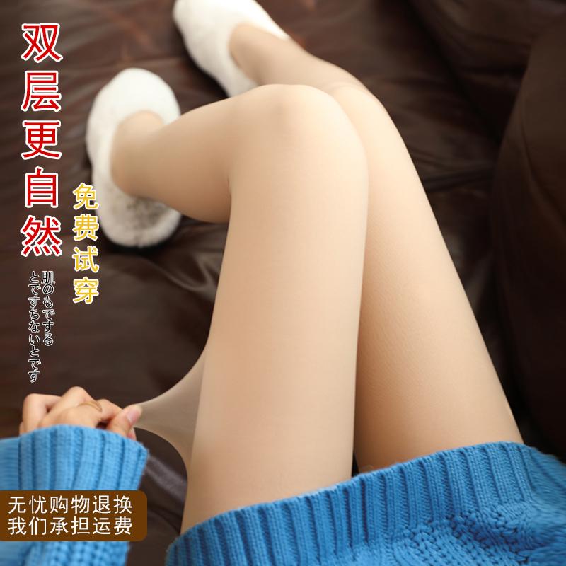 美洛蝶光腿神器秋冬裸感双层打底裤