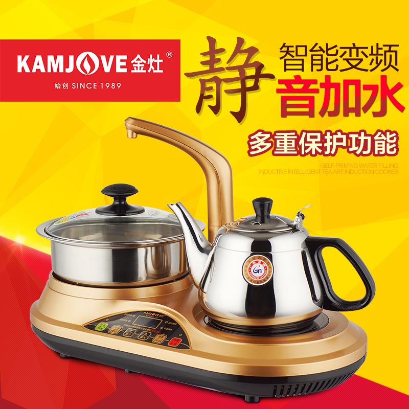 KAMJOVE/ золото кухня D22 электромагнитный чай печь чайный сервиз автоматическая sheung-шуй насос дезинфекция чайный сервиз сжигать чайник три в одном