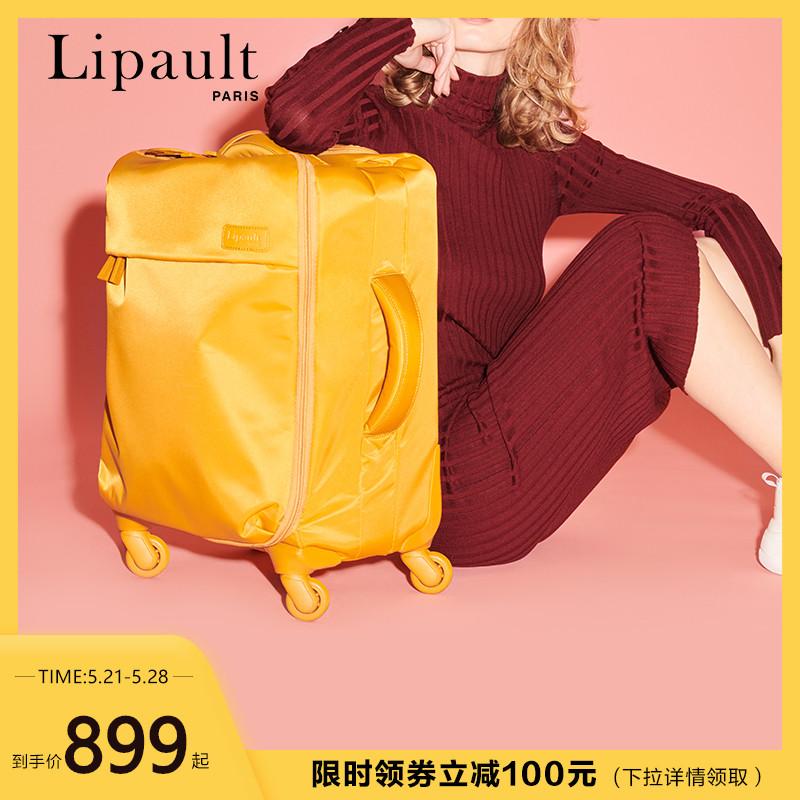 新秀丽旗下Lipault超轻旅行箱 20寸万向轮行李箱静音拉杆箱软箱图片