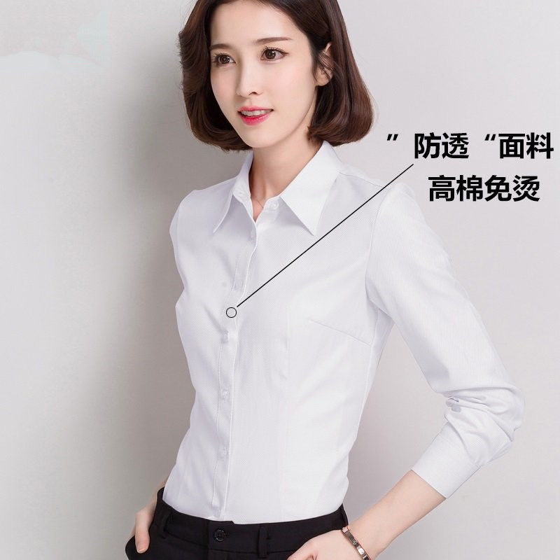 Lapel white womens Micro elastic spring clothes new 2021 slim fitting long sleeve one-piece shirt professional one-piece shirt