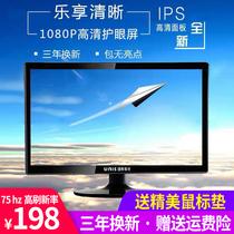包邮全新清华紫光19寸LED电脑显示器办公设备高清电视监控显示屏